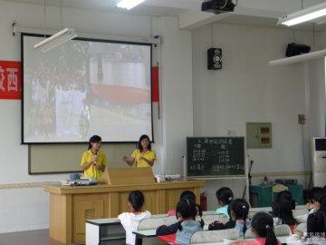 广西民族大学附属小学