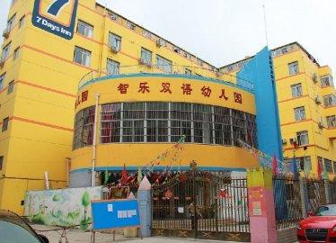 南宁智乐双语幼儿园