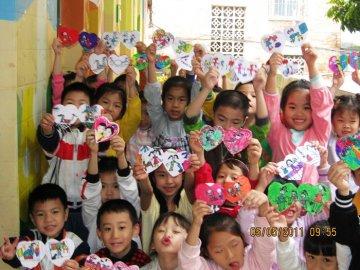 南宁市第五幼儿园