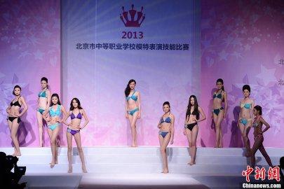 组图:中学生模特泳装走秀