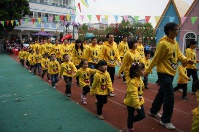 广西医科大学幼儿园