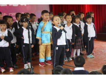 幼儿园  2013-06-06广西教育厅幼儿园