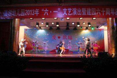 深圳幼儿园