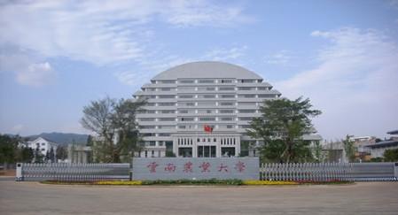 云南农业大学简介图片