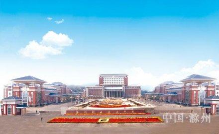 滁州职业技术学院简介