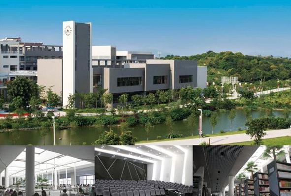 广州科技职业技术学院简介