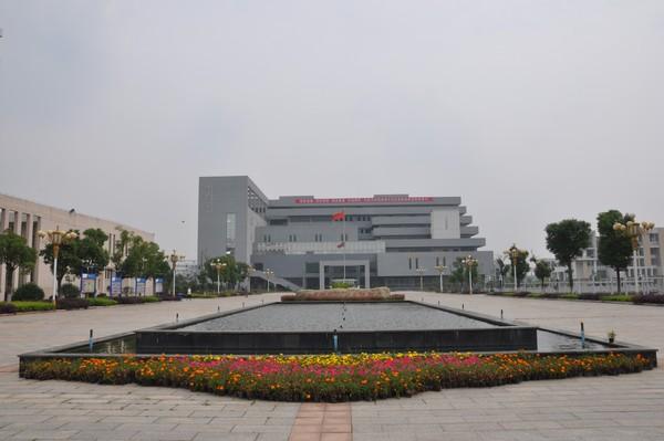 江西工业贸易职业技术学院简介