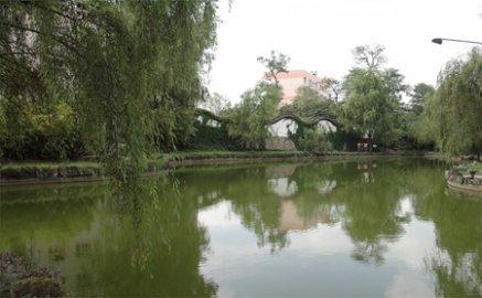 贵州师范大学求是学院简介
