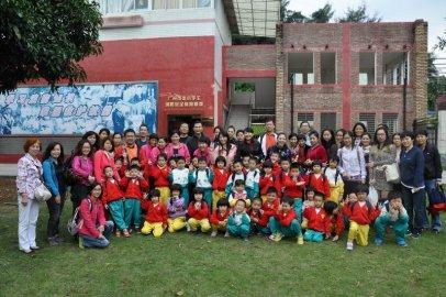 广州市第一幼儿园