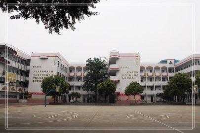 江苏省扬州市汶河小学