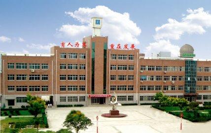 沧州市第一中学