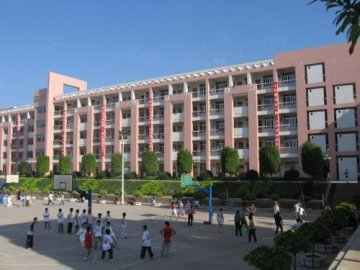 广西藤县第一中学