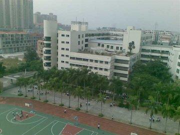 东莞市石龙第二中学