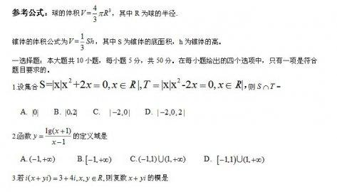 广东省2013高考试卷