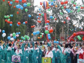 北京科技大学附属小学