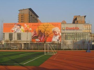 北京伊顿双语幼儿园