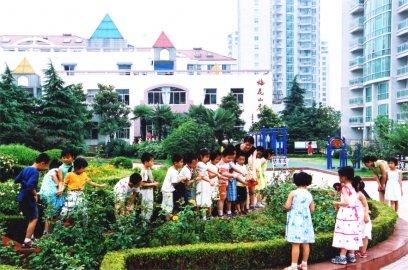 南京市梅花山庄幼儿园