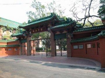 广东培正中学