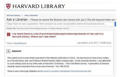 哈佛图书馆辟谣 中国网络盛传哈佛校训系编造