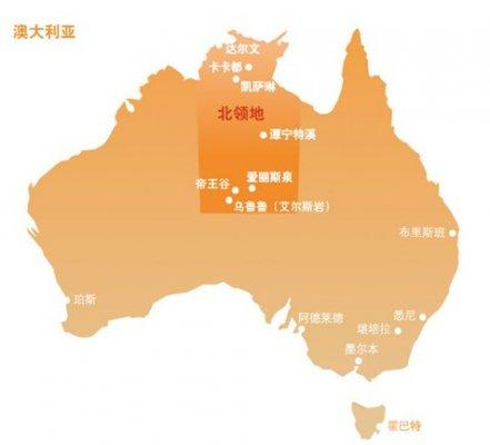 澳大利亚查尔斯达尔文大学就业率全澳最高