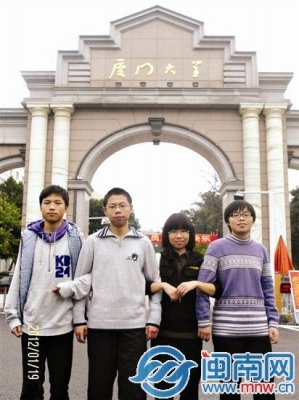 浙江义乌2014高考理科状元是泉州郎 兄妹4人全上重点大学