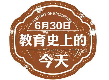 2005年的今天著名教育家启功逝世