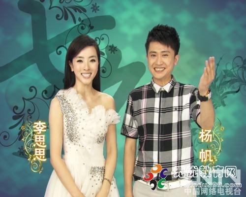 杨帆简介 中央电视台节目主持人杨帆个人资料介绍