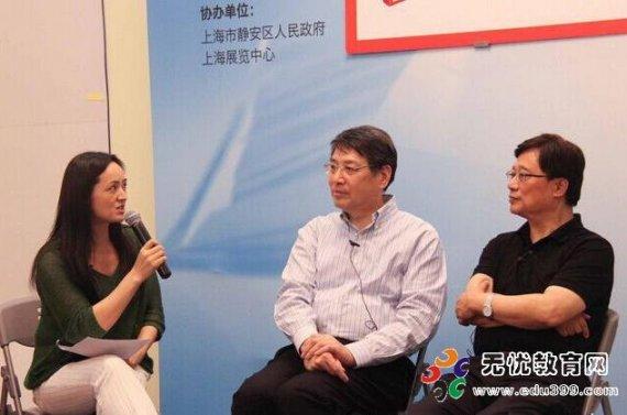 中欧商学院院长朱晓明:跨界创新带来更多挑战