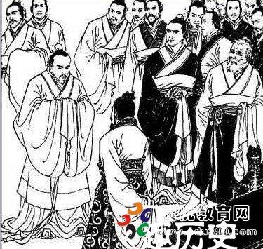 毛遂自荐历史人物介绍