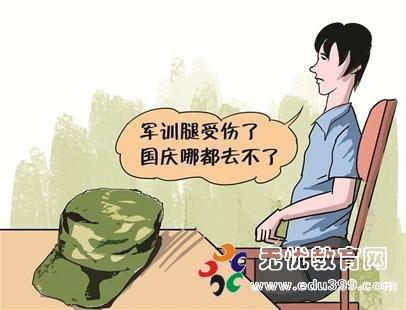 军训结束教官有话说:入校前要坚持每天锻炼身体