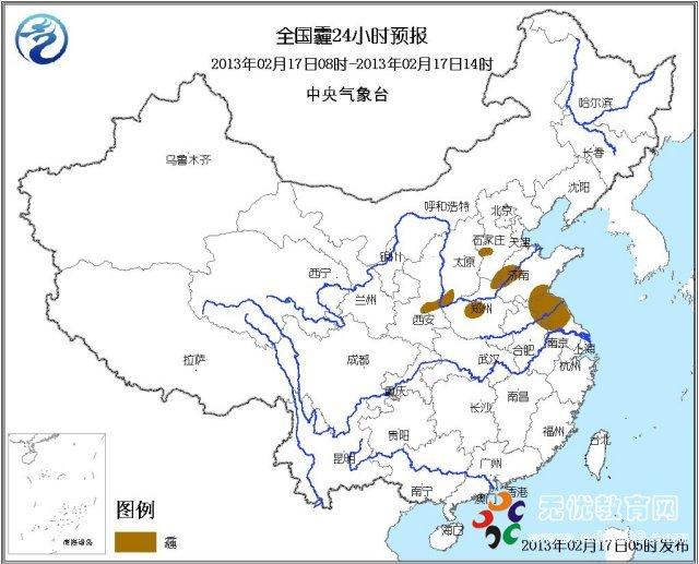 中国雾霾实时分布图_中国雾霾天气现状 中国雾霾分布图_人文百科_无忧教育网