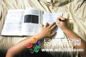 网传西安一中学一人犯错全班受罚 抄课文至凌晨