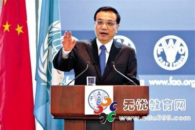 中国向粮农组织捐款多少钱 中国将向粮农组织捐赠5000万美元