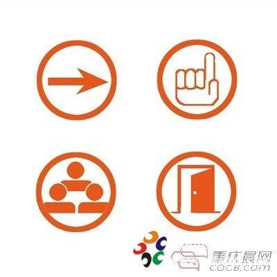 2015年国考重庆报名状况:5天5179人通过审核 14职位无人报考