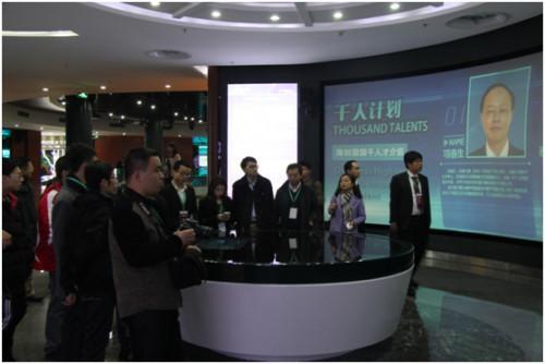 """新生代""""海归"""":中国人创业就要在中国"""