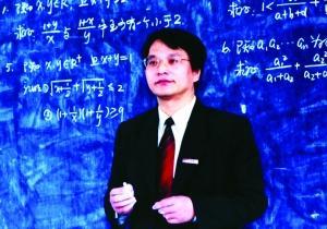 江苏启东中学校长被调查 曾被誉最牛博士校长