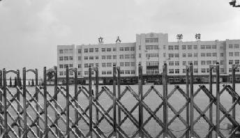 辽宁一学校数百学生疑食物中毒 学校放假十天