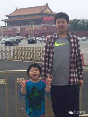 2015年上海高考文科状元:复旦附中刘逸冲526分