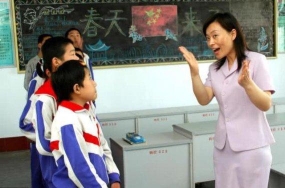 2019教师最新变化职称、待遇将有新的改善
