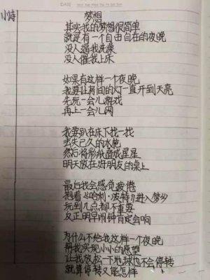 小学生写作文太直白让老师不得不服